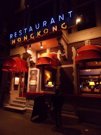 Restaurant-hong-kong-1
