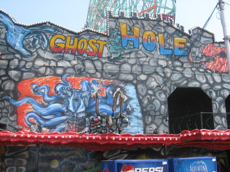 Ghost_hole